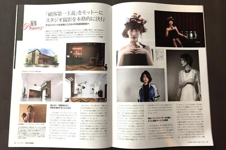 photo_05_1